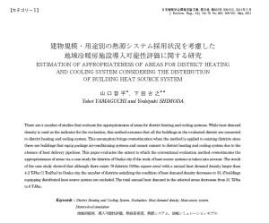 建物規模・用途別の熱源システム採用状況を考慮した地域冷暖房施設導入可能性評価に関する研究