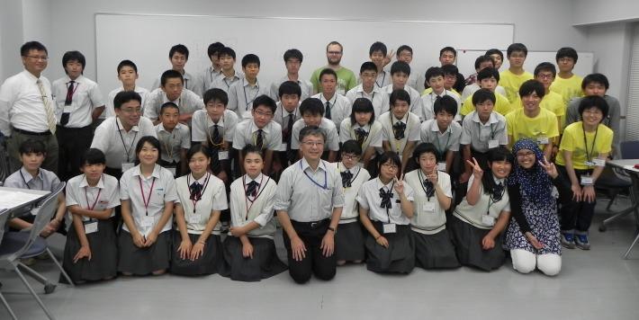 金光学園3