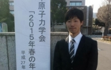 平成26年度日本原子力学会フェロー賞受賞_4