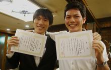 日本都市計画学会関西支部研究発表会奨励賞