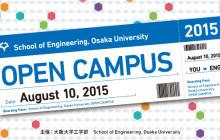 open_2015_img01
