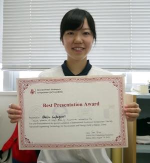 阪口舞子さん受賞1