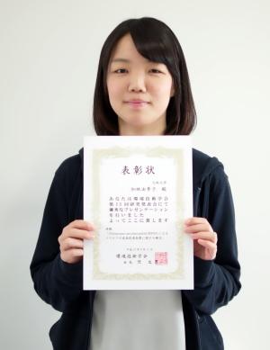 第15回環境技術学会年次大会受賞_1