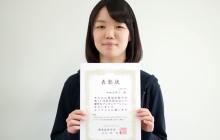 第15回環境技術学会年次大会受賞_2