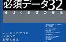 book20160725