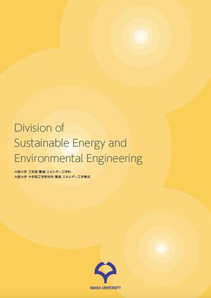brochure2016